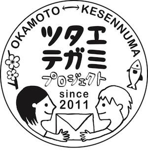 20111103165857291