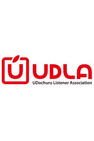 Udla_iphone