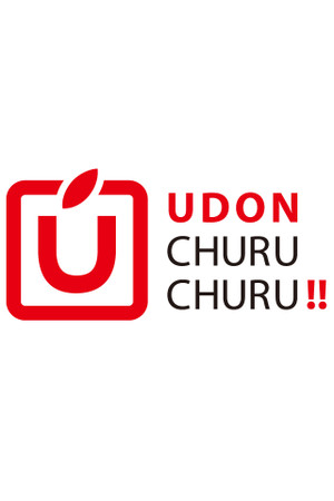 Udochuruiphone