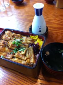 大道三丁目のブログ-アナゴ飯